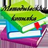 http://www.stseraphim.edusite.ru/images/metod_rabota/metod_kopilka.png