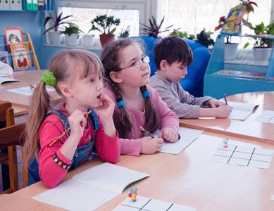 Саду программу образовательную детском